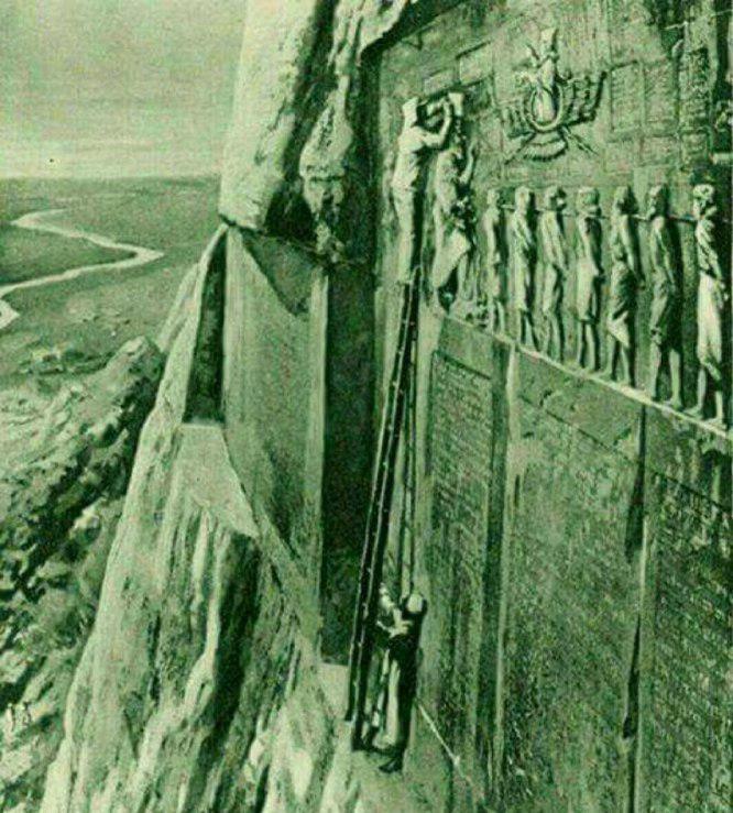 کرمانشاه سال 1850 میلادی