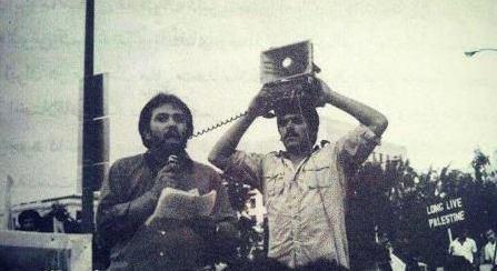 سال ۱۹۷۰ میلادی