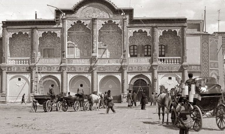 اولین بانک در ایران چگونه به وجود آمد؟