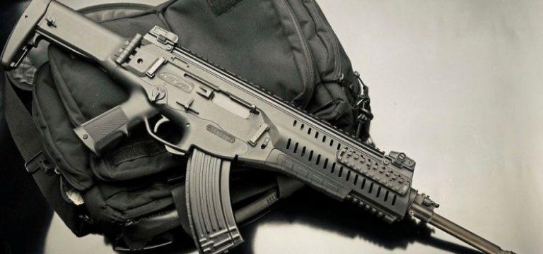 سلاح تهاجمی ARX160