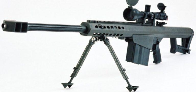 اسلحه تک تیر انداز DSR 50