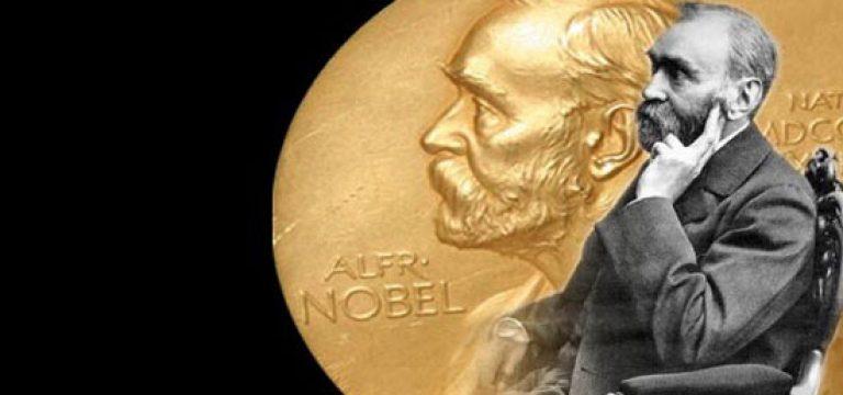 جایزه نوبل چگونه به وجود آمد؟
