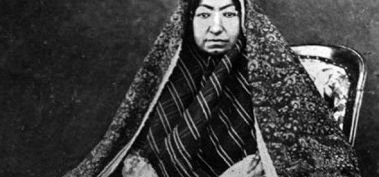 دختر امیرکبیر ، زنی که نسبت فساد به او بسته شد