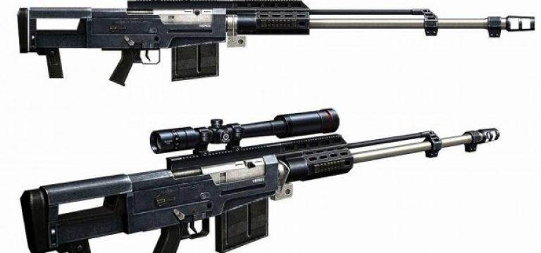 سلاح تک تیر انداز AS50